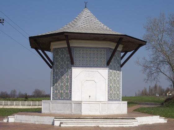 Török-Magyar Barátságpark, Szigetvár